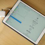 Liệu rằng sạc iPhone có dùng để sạc cho iPad được không?